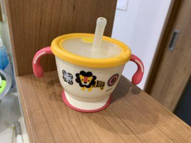 ストロー飲みの練習方法!リッチェルのコップでマグがおすすめ(1歳2ヶ月)