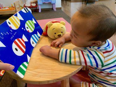 発達遅滞の息子が大好きな絵本①低月齢の赤ちゃんの絵本デビューにおすすめの3選