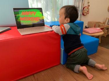 ソトス症候群の息子の発達状況(1歳8ヶ月)