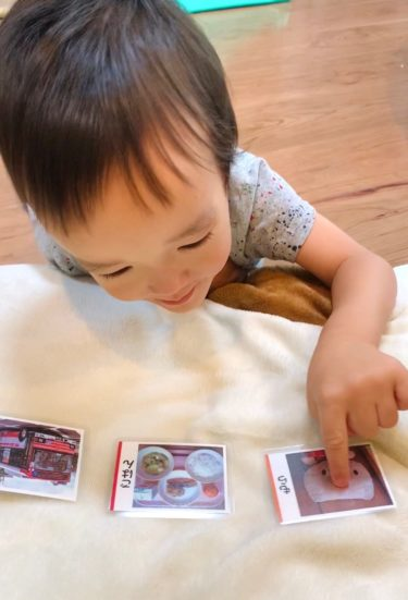2歳から発語がグングン成長!家で実践している言語訓練(療育)紹介します♪